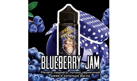 Жидкость Frankly Monkey Black Edition - Blueberry Jam (120 мл)